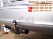 Тягово-сцепное устройство (фаркоп) Audi A3 Sportback (2004-2012)