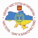 Уничтожение тараканов, клопов, мышей, дезинфекция в Днепропетровске.