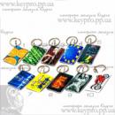 Epoxy-заготовка T5577 new мини-карта