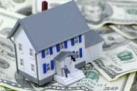 Частные займы под залог  недвижимости.
