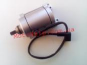 Стартер CG 125-250cc (9 шлицов)