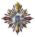 Орден Національної поліції України «За мужність та професіоналізм»
