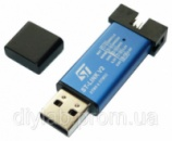 USB програматор ST-Link V2 для STM8 STM32