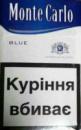 сигареты Монте Карло синий (Monte Carlo blue)