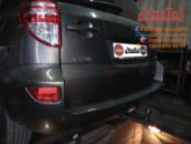 Фаркоп для Toyota RAV4 (запаска в нише багажника) (2006-2012)