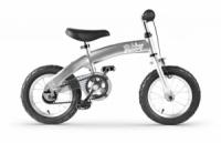 Велосипеды 2-х колёсные