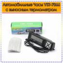Автомобільний Годинник VST-7066 з виносним термометром