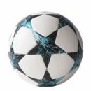 Футбольный мяч NewShot 2018 (NS7776)