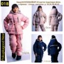 Зимний костюм детский,подростковый, 128-156