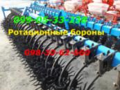 Усиленные стойки Борона ротационная БРМ-4,2 - БРМ-6 гос компенсация НДС Доставка сегодня!!!