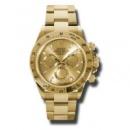 Наручные часы ROLEX DAYTONA GOLD (Ролекс Дайтона Голд)