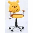 Кресло детское компьютерное «Halmar KUBUS»