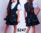 Сарафаны, платья школьные