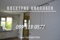 Замена электропроводки в квартире Николаев