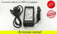 Блок питания SAMSUNG 19V 4.74A UKC + сетевой кабель