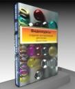 Объявляется набор на Курс  «Создание vray материалов» для 3ds Max