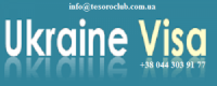 Частное (гостевое) приглашение в Украину на 60-90 дней мульт въезды