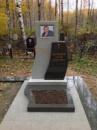Памятник с фото на керамике №6