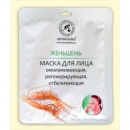 Биоцеллюлозная лифтинг-маска Женьшень