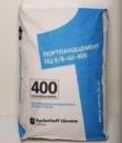 Цемент ПЦ II/Б-Ш-400-Н 25 кг Николаевский з-д (Юг - Цемент)