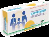 Курунговит 40 таблеток