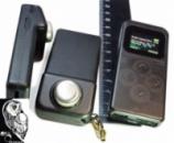 Универсальный ключ Mega key