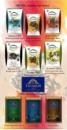 Чай Турсон Цейлон Thurson Tea Ceylon