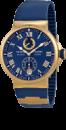 Наручные часы Ulysse Nardin Marine (Улиш Нардин Марин)