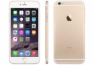 Iphone 6plus 16gb (все цвета)
