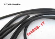 Обводная лента бардачка ЯВА/JAWA 6V, 250, 360, 350, Старушка Made in Чехия