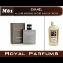 Allure Homme Sport Eau Extreme от Chanel. Духи на разлив Royal Parfums 200 мл