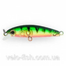 StrikePro Twitchy Minnow 48F(103)