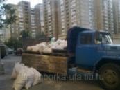Вывоз мусора Мариуполь