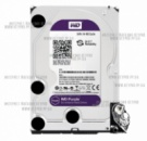 Жесткий диск Western Digital 4000Gb (WD40PURX )
