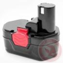 Аккумулятор 1200 mAh 18 В INTERTOOL DT-0312.10 к шуруповерту DT-0312