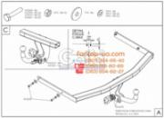 Тягово-сцепное устройство (фаркоп) Ford Focus III (hatchback) (2011-...)