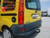 Тягово-сцепное устройство (фаркоп) Renault Kangoo I (1997-2008)