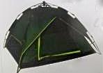 Палатка 2.0х2.0