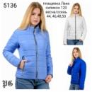 Куртка женская весна-осень, 46-50