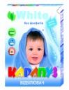 Відбілювач для дитячої білизни «Карапуз» 500 г.