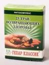 Фитокомплекс Гепар Классик сбор №5х1г