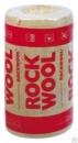 Утеплитель Rockwool Минеральная вата DOMROCK 2*4500*1000*100 (9м2)