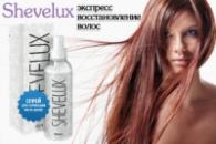 Спрей Шевелюкс для роста волос