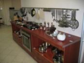 Кухонная и столовая посуда, аксессуары