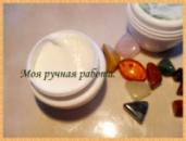 Антивозрастной, осветляющий крем для лица с жемчугом для всех типов кожи.