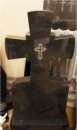 Крест №14