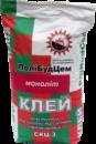 Клей для плитки и искусственного камня «ПОЛИБУДЦЕМ» СКЦ -3 ( Монолит ) 25кг