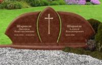 Двойные надгробия №1