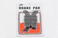 Колодки тормозные (диск) Airbland 125 «JJS»