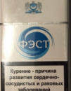 Сигареты Фест синий